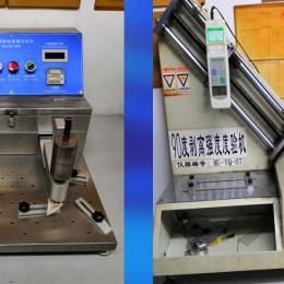 耐磨测试仪和背胶拉力机