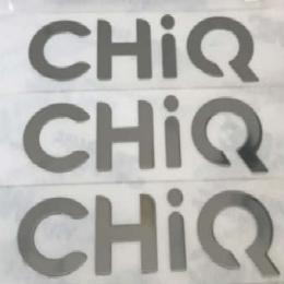 电器商标logo定制